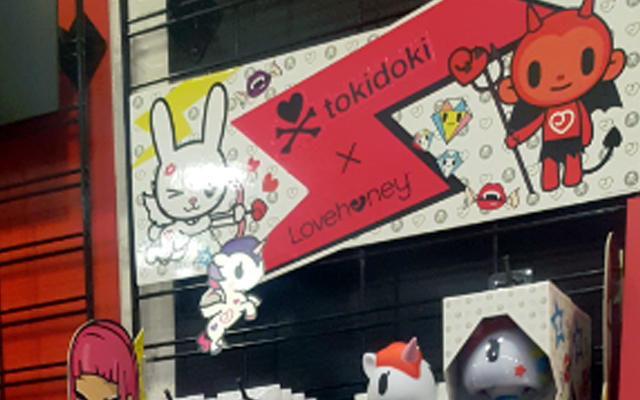Lovehoney introduces new Tokidoki X POS