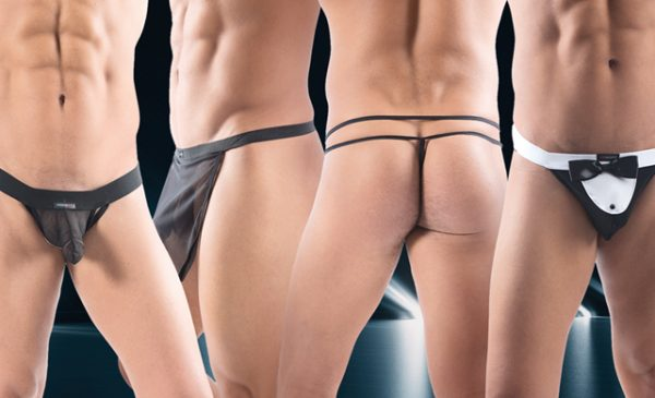 EDC unveils new Vixson Men jockstrap collection